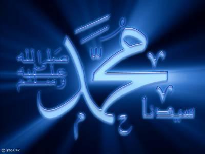 نبی کریمﷺ رول ماڈل ہیں: ابتسام الہٰی
