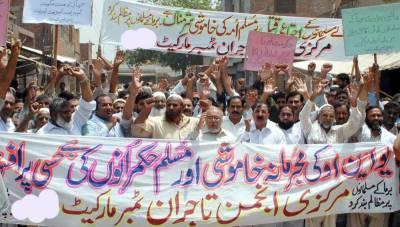 برما میں مسلمانوں پر مظالم کے خلاف جے یو پی آج یوم احتجاج منائے گی