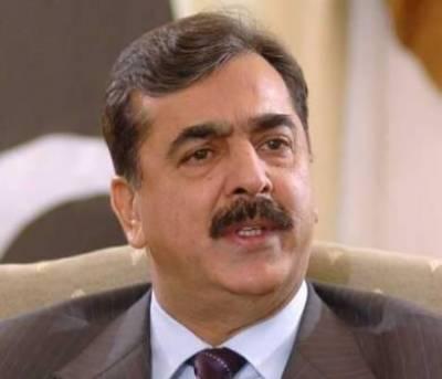 امریکی نژاد پاکستانی سے مبینہ فراڈ، سابق وزیراعظم گیلانی کیخلاف نیب میں ریفرنس بھجوانے کی درخواست پر سماعت ملتوی