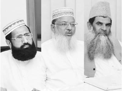 """""""حکومت قرآن و سنت کو سپریم لاءبنائے، جمعہ کی چھٹی بحال کی جائے"""""""