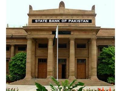 سٹیٹ بنک رواں مالی سال کی آخری مانیٹری پالیسی کا اعلان آج کرے گا