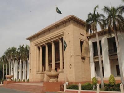 پنجاب اسمبلی : بجٹ بیوروکریسی نے بنایا' اپوزیشن ۔۔۔ غریبوں کا خیال رکھا : حکومتی ارکان