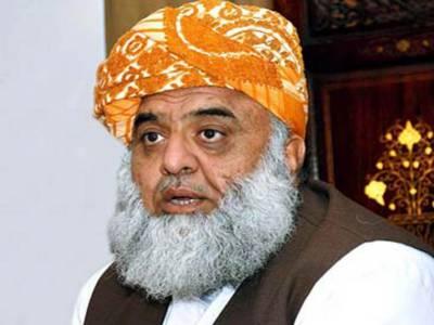 طالبان سے مذاکرات: اے پی سی سے قومی اتفاق رائے کمزور ہوگا: فضل الرحمن