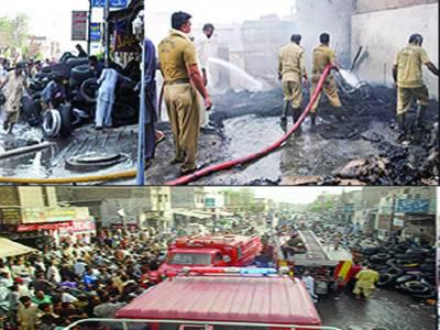 ڈیرہ اڈا چوک پر ٹائروں کی دکان میں آگ لگنے سے لاکھوں کا سامان راکھ بن گیا ریسکیو 1122نے آگ بجھائی