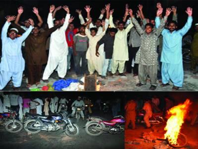 بجلی کی گھنٹوں لوڈشیڈنگ جاری شہریوں کا احتجاج' گرمی سے متعدد بے ہوش