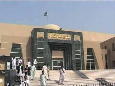 پٹوار خانے سے ایوان صدر تک کرپشن عام ہے : چیف جسٹس پشاور ہائیکورٹ