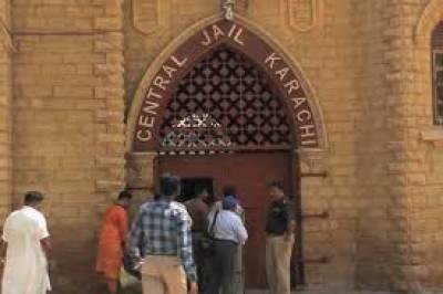 سینٹرل جیل کراچی سے 20 خطرناک قیدی سکھر جیل منتقل