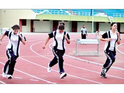 نیشنل گیمز: آرمی 12 گولڈ میڈلز کے ساتھ فہرست' پنجاب کا 4 سلور میڈلز کے ساتھ دوسرا نمبر