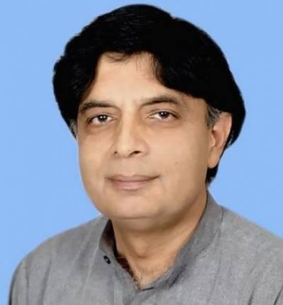 وزیر داخلہ نے ڈاکٹر عافیہ کی واپسی کیلئے کمیٹی تشکیل دیدی