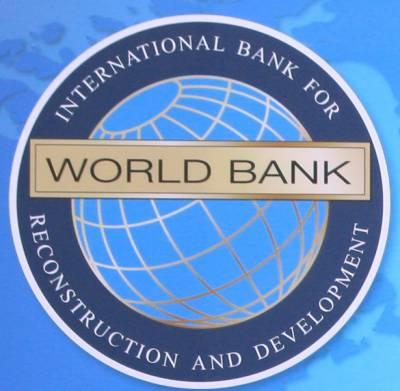 عالمی بنک نے توانائی کے شعبے میں پاکستان کی مدد کرنے کی یقین دہانی کرا دی
