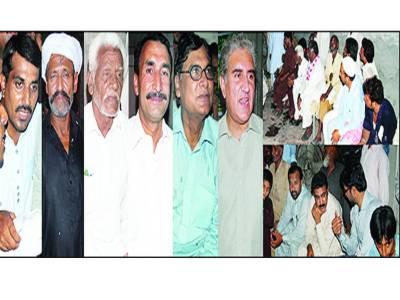 پنجاب ٹیچرز یونین کا اجلاس' محمد ابراہیم مرکز گجرات اور بصیرہ کے چیف آرگنائزر مقرر
