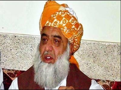 طالبان سے مذاکرات کیلئے جلدازجلد جامع پالیسی تیار کی جائے: فضل الرحمن