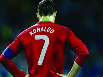 پرتگال ورلڈ کپ کیلئے کوالیفائی کرے گی ، رونالڈو