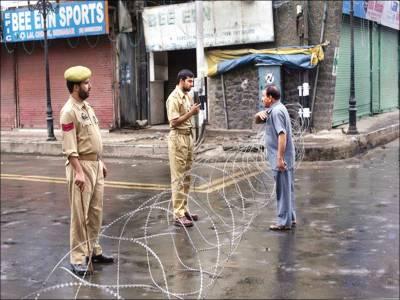 بھارت نے کشمیریوں کے تمام حقوق سلب کر رکھے ہیں:شبیر شاہ