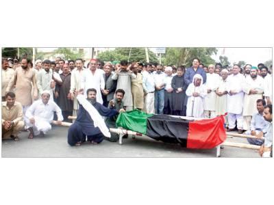 کراچی: بلال شیخ سپرد خاک، یوم سوگ منایا گیا، حملہ آور کے چہرے کی پلاسٹک سرجری کا فیصلہ