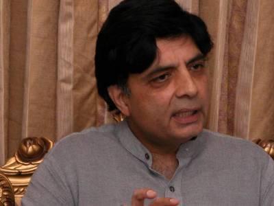 وزیر داخلہ نے مشاورتی اجلاس میں بتایا قومی ایشوزپر فوج حکومت کی مکمل حمایت کرےگی:بی بی سی
