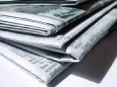 امریکی خفیہ ایجنسی آسٹریلیا میں چار انتہائی طاقتور سرورز سے ذاتی ڈیٹا سمیت معلومات جمع رہی ہے: آسٹریلوی اخبار