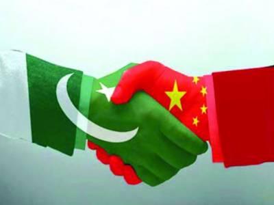 چین کیساتھ سول نیوکلیئر اور قومی سلامتی کے شعبے میں تعاون جاری رہے گا ' افغان امن عمل میں تمام فریقین کو شامل کیا جائے: پاکستان