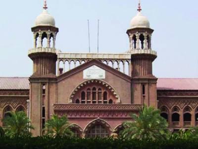 عدالتی فیصلوں پر عملدرآمد ہو کر رہے گا: چیف جسٹس لاہور ہائیکورٹ