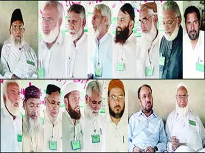 جماعت اسلامی کے امراءاضلاع کا اجلاس' بلدیاتی انتخابات میں حصہ لینے کا فیصلہ