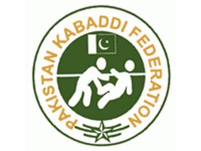 قومی کبڈی ٹیم کا تربیتی کیمپ آج شروع ہوگا
