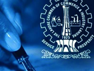 وزیر خزانہ سے لاہور چیمبر آف کامرس کے وفد کی ملاقات