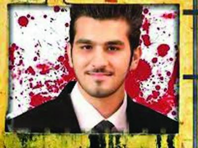 شاہ زیب کیس: سیشن کورٹ سے منسوخ، تین ملزموں نے ہائیکورٹ سے ضمانت کرالی، ایک گرفتار
