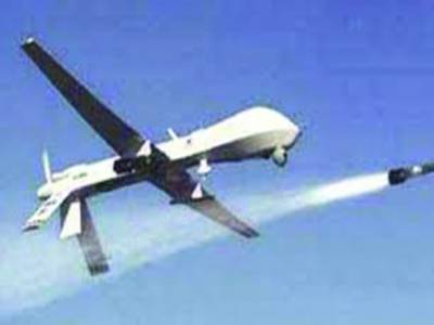ڈرون حملوں سے تعلقات میں خطرناک مثالیں قائم ہو رہی ہیں' بند کئے جائیں: پاکستان
