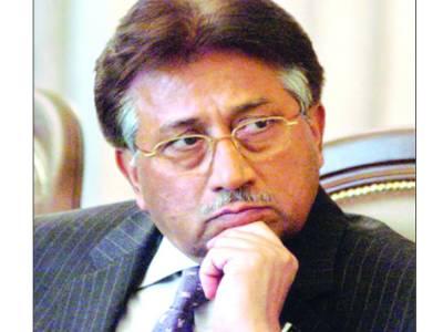 """""""اکبر بگٹی قتل کیس"""" کوئٹہ کی خصوصی عدالت نے پرویز مشرف کو پیش کرنے کا حکم دے دیا"""