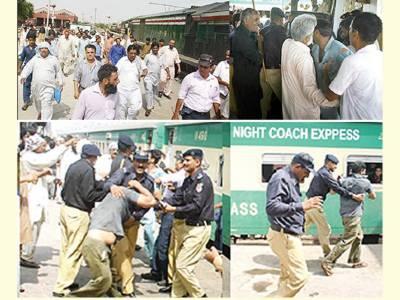 کراچی سے لاہور جانیوالی نائٹ کوچ 8 گھنٹے لیٹ' مسافروں کا عملے پر تشدد