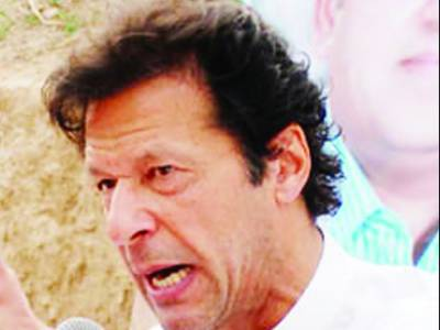اے پی سی سے پہلے نوازشریف' جنرل کیانی اور میری ملاقات ہونی چاہئے : عمران خان