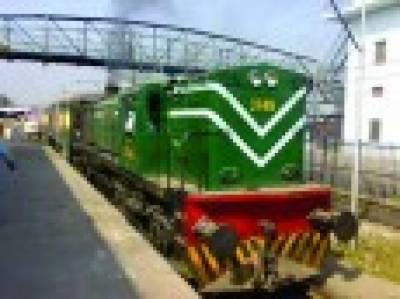 ریلوے کی یومیہ آمدن میں 90 لاکھ روپے کا اضافہ