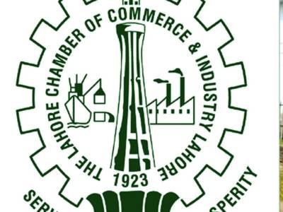 سیلز ٹیکس وصولی کیلئے نیشنل بنک میں عملہ کی تعداد بڑھائی جائے: لاہور چیمبر