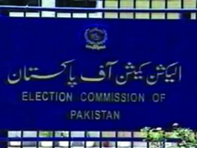 صدارتی انتخاب: تاریخ پر اعتراض ہے تو ردوبدل ہو سکتا ہے، الیکشن کمشن