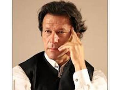 تحریک انصاف کا 35 حلقوں میں انتخا بی دھاندلیوں پر وائٹ پیپرتیار عمران یکم اگست کو جاری کریں گے
