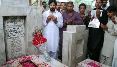 نصرت فتح علی خان کی 16ویں برسی منائی گئی