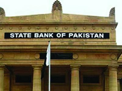 سٹیٹ بینک نے ادائیگیوں کے توازن کو مینوئل BPM6 کو نافذ کردیا