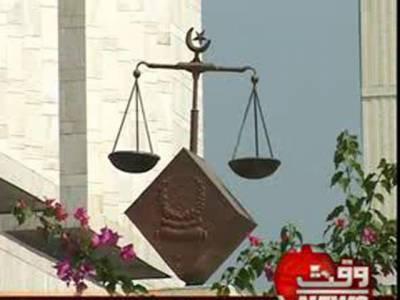 اسلام آباد واقعہ کیخلاف سپریم کورٹ میں درخواست دائر