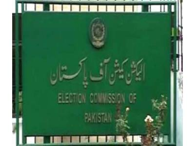 ضمنی الیکشن: امیدوار 20 اگست تک مہم چلا سکیں گے، اسلحہ کی نمائش پر پابندی