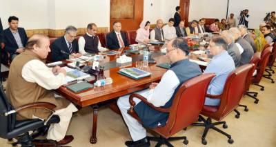 وزیراعظم نے پاکستان چین تجارتی راہداری منصوبے کی منظوری دیدی' خنجراب گوادر سے منسلک ہو گا