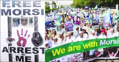 مصر میں فوجی مظالم کیخلاف جماعت اسلامی کے لاہور' کراچی سمیت ملک گیر مظاہرے' ریلیاں