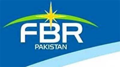 ملکی تاریخ کے سب سے بڑے فراڈ کی انکوائری کیلئے ایف بی آر کی ٹیم لاہور پہنچ گئی