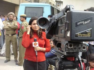 مقبوضہ کشمیر میں حملوں کے بعد بھارتی میڈیا نے آسمان سر پر اٹھا لیا، بی جے پی کے پاکستان مخالف مظاہرے