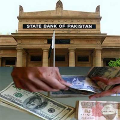 سٹیٹ بنک کی مداخلت' ڈالر 112 سے 106 روپے کا ہو گیا