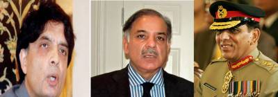 شہباز شریف سے جنرل کیانی' نثار کی ملاقات' دہشت گردی کیخلاف جنگ' سرحدی امور پر تبادلہ خیال
