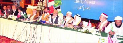 مصر' شام' مقبوضہ کشمیر میں پرامن جدوجہد جاری رکھیں گے: عالمی اسلامی تحریک کی کانفرنس کا اعلامیہ