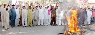 دکاندار پر تشدد' بھتہ خور آزاد' انجمن تاجران مظفرآباد اور شیرشاہ کا احتجاجی مظاہرہ