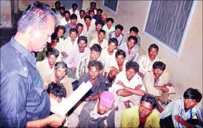 پاکستانی سمندری حدود کی خلاف ورزی پر 40 بھارتی ماہی گیر گرفتار