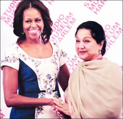 مشل اوباما کی بیگم کلثوم کے اعزاز میں ضیافت جوبائیڈن کی اہلیہ بھی شامل: مختلف امور پر تبادلہ خیال ملاقات خوشگوار ماحول میں ہوئی، مریم نواز
