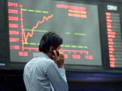 کراچی سٹاک مارکیٹ تیز ....مجموعی سرمایہ کاری 53 کھرب سے تجاوز' لاہور میں مندا